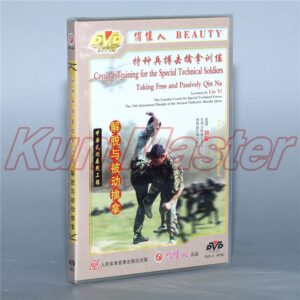Taking Free And Passively Qin Na Combat Training For The Special Technical Solidiers Climbing Skills English Subtitles 1 DVD