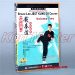 Bruce Lee Jeet Kune Do Cours-Beginner Cours Volum Two,1 DVD,Chinese Martial Arts Teaching Disc,Kung Fu Training,English Subtitle