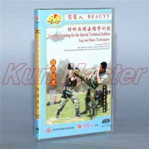 Leg And Knee Techniques Video Combat Training For The Special Technical Solidiers Climbing Skills English Subtitles 1 DVD