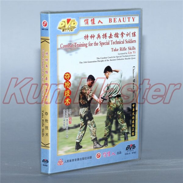 Take Rifle Skills Kung fu Video Combat Training For The Special Technical Solidiers Climbing Skills English Subtitles 1 DVD